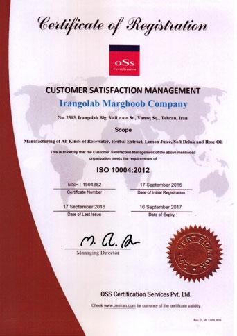 گواهینامه ISO 10004